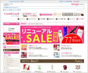 コスメランド Yahoo!店