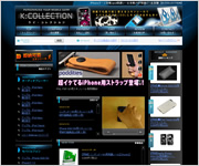K:COLLECTION サバウェイ店