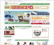 モリノハスポーツ Yahoo!店