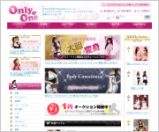 Only&One ビッダーズ店