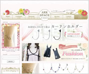 ARK SPACE 楽天市場店