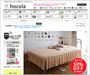 hocola(ホコラ)楽天市場店
