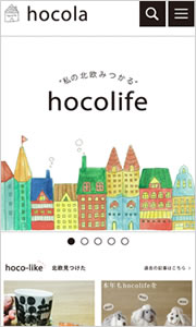 hocolife(ホコライフ)