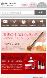 Scroll Beauty 楽天市場店
