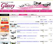 glassy ヤフーオークションストア店