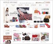 Style On Bag Yahoo!店