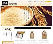 「京の宮御膳」総販売元 深尾米穀 (カラーミーショップ)